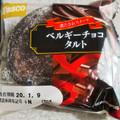 冷凍推奨!!!