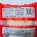 イチゴだけどナシ(๑´ㅂ`๑)