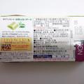 ホワイトと抹茶=最高(*¯︶¯♥)