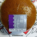 黒糖ふかし+マーガリン🌋崎