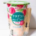 桃果汁とナタデココ入り、桃味の美味しい乳酸菌飲料