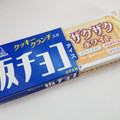 あま〜い♡(*¯︶¯♥)