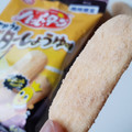 あの味ですね(*´艸`*)♡