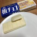ホワイトチョコ好きさんはこっち♪