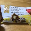 美味しかった\(^o^)/