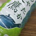 コカ・コーラ 綾鷹
