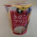 ミルキーにとろけるフレッシュ豆乳(=^ェ^=)