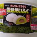 抹茶とお汁粉でほっともちもちタイム(=^ェ^=)