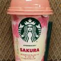 コーヒー入れてさくらホワチョコカフェラテ※おいしおでさくらもち(〃艸〃)