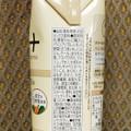 あまみあるうすい豆乳(〃艸〃)