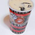 カフェイン97%カット アメリカンなコーヒー味