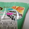 澄みきりミント&チョコ(o・ω-人)🌿