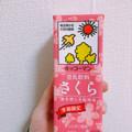 少しとろみのある桜🌸