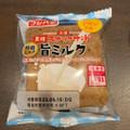 ミルク感たっぷり( ᵕᴗᵕ )