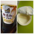 低脂肪ぽくない生乳感🥣小岩井蜂蜜🍯