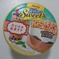 黒糖タピオカ(*´∇`*)