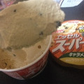 たっぷりアイスにたっぷりクッキー(^ω^)