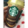 コーヒーの濃さ失わずマイルド ♡⃛