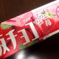 甘酸っぱいイチゴのアイス