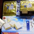 二つに包装が分かれているホワイト生チョコ