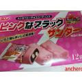 北海道限定!可愛い桃色のザクザク食感~!