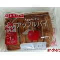 ロングセラー!甘いりんごのやわらかデニッシュ~!