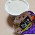 レーズン美味しい(о´∀`о)