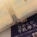 冷凍してモッチリ美味しさ⤴︎。濃厚ミルク。