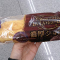 たっぷりチョコクリーム!