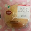 あの菓子パンの極みがリニューアル?!