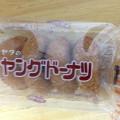 懐かしい味☆