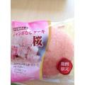 桜の優しい感じ(*^^*)