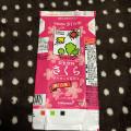 桜餅が大好きなので(^^)