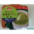 低糖あっさり!深緑のシャリシャリかき氷~!