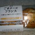 小さなパンにたっぷり!