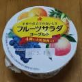 フルーツのサラダだ(*^^*)
