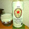 サッポロ サッポロラガービール 赤星