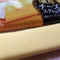 チーズチーズしてる。