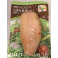 豚角煮と同じ味(´Д` )!?
