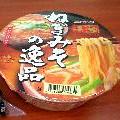 100729_ねぎ味噌の底ヂカラ_Nyanco