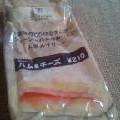ハムチーズ大好き