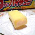 すっぱいレモン味~☆