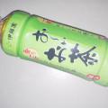 伊藤園 お~いお茶 緑茶 ペット500ml
