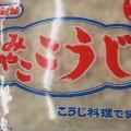 伊勢惣 みやここうじ 低温乾燥 国内産上白米使用 甘酒味噌三五八漬べったら漬など こうじ料理で健康家族 袋200g