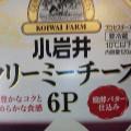小岩井 クリーミーチーズ 6P 箱20g×6