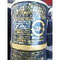 デミタス缶コーヒーの主流。