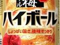 サッポロ 男梅ハイボール 缶350ml