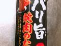 エバラ バリ旨 焼肉のたれ ボトル580g