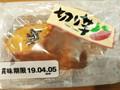 イケダパン 切り芋 袋1個