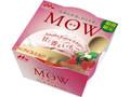 森永 MOW 甘く香るいちご カップ140ml